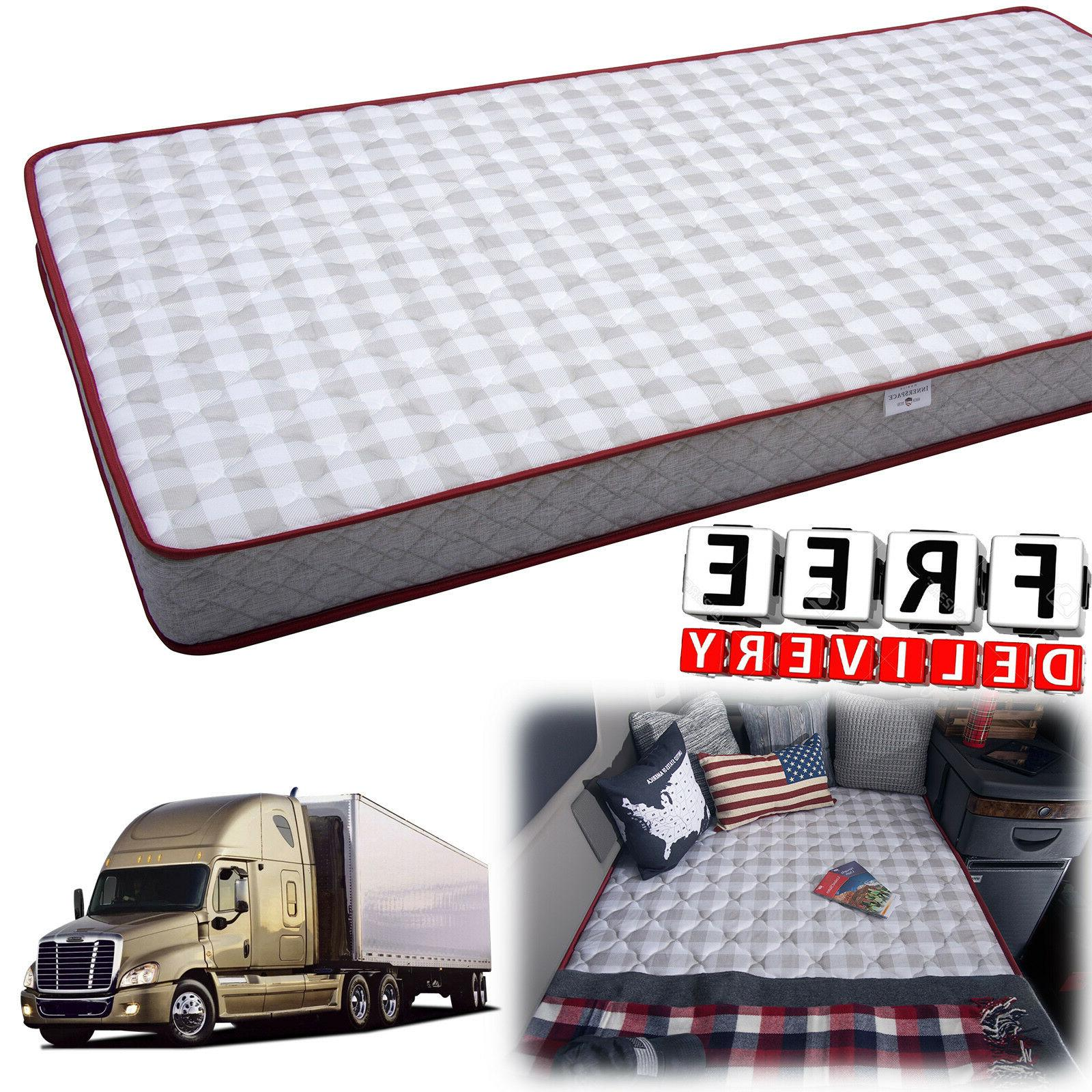"Truck Mattress Luxury 6.5"" Travel RV Camper Trailer Reversib"